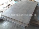 现货耐大气腐蚀钢 Q450NQR1耐候钢