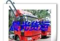 甘孜-全国各地回程 货车 长途搬家运输