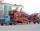 河南中晨厂家移动式混凝土搅拌站常年供应