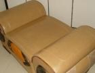 出售皮布组合沙发、高密度板式茶几两件套