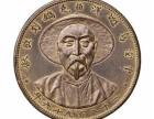 李鸿章纪念币拍卖成交价位