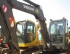 2013年纯土方沃尔沃60二手小型挖掘机2000小时九成新