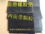 防滑减震垫 橡胶垫 防震橡胶垫板 缓冲橡胶垫块 橡胶块表面带颗粒