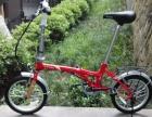 正品品牌意大利品牌雷克斯、康园、柯迈仕、金铭迪品牌自行车厂价出售
