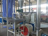 青岛成林达塑料磨粉机设备MFJ-520型