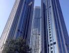 免费选址 小白楼商圈凯德国贸600 精装隔断电梯正对凯旋门