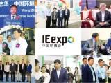 2021上海固廢與環衛設備展覽會