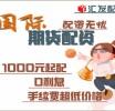 博羅彙發網恒指期貨配資5000起配,0利息,低手續費!