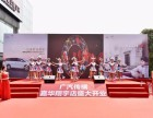 贵阳恒达传媒 礼仪演艺 策划执行 开业会议展览 舞美灯光音响