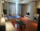 金华万达广场 新装修公寓出租