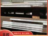 上海現貨65MN彈簧鋼板 鞍鋼 重鋼 冷軋熱軋退火