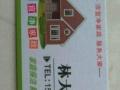 漳浦家政保洁 家庭保洁 新装修房子店铺开荒保洁