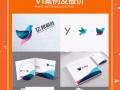 央美品牌策划部 高端设计 电商印刷合成广告VI等