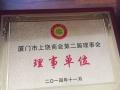 为江西老乡免费注册公司