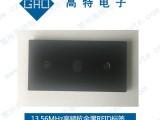 高频抗金属RFID标签耐200 高温