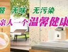 南京优耐图3D彩粒漆家居彩晶膜