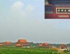 佛光禅寺风景区