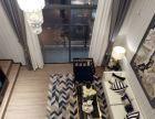 泰禾新天地 精装3房 带5年返租 位于东城万达商圈泰禾新天地