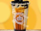 人气爆棚的深圳奶茶店加盟品牌