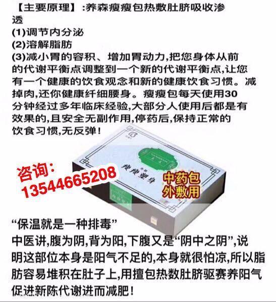 808458580396014256.jpg
