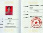 广州 三类人员 考试 报名入口 ABC证招生考试
