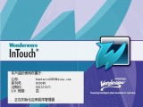 intouch 组态软件(图)