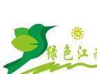 绿色江南福州甲醛公道 24小时热线|甲醛检测治理