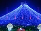 灯光展厂家现场搭建梦幻灯光展灯光主题费用价格