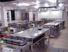 潮州回收二手厨具 收购旧厨具 厨具回收 二手空调回收