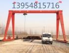 出售10吨跨度19米腿高6米包厢龙门吊