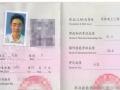 电工、焊工、制冷工考证找王丹老师,可用来申请公租房