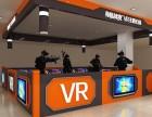 幻影星空VR体验馆加盟流程有哪些?