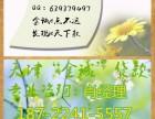 天津二手房抵押贷款 银行贷款利率流程
