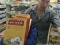 广州仙草活骨膏治疗坐骨神经痛贴敷的方法是
