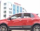 哈弗 H1 2015款 1.5 自动 豪华型前驱自动都市越野车首