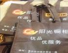 背胶KT板展架灯布横幅易拉宝绶带节日促销物料超低价