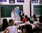 学韩语 到临平山木培训学校 小班授课
