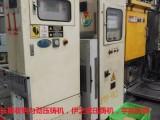 专业回收二手压铸机 回收上海二手压铸机 苏州二手压铸机回收