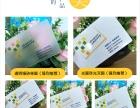 深圳设计公司,龙华印刷公司,民治招牌