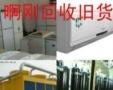 泉州阿刚高价上门回收空调电器电视冰箱洗衣机各种家电