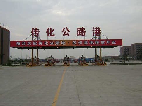 苏州物流公司 苏州物流服务 服务第一 免费上门提货