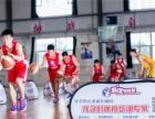 青岛奥世篮球俱乐部周末班、夏令营、冬令营招生进行中