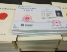 四川省普通話測試,二甲,二乙,考證機構,考培招生