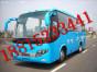 义乌到青州的汽车客车13958409812义乌到青州直达客车