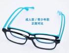 天津爱大爱手机眼镜代理多少钱,代理卖不掉能不能退
