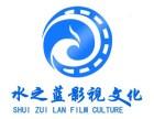华胜企业宣传片拍摄 汽修宣传片拍摄 汽修宣传片制作
