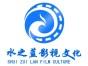 广州产品宣传片制作 广州产品广告片拍摄 广州产品视频拍摄