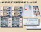上海连体钞回收价格/18年整版钞收购价格/第四套人民币连体钞