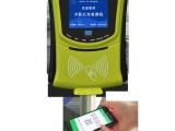 公交一卡通刷卡机 ,扫码支付公交刷卡机系统,公交刷卡扫码系统