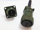 5015系列连接器 航空插头MS3106